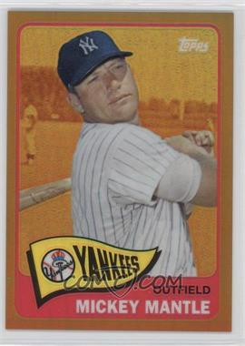 2012 Topps - Factory Set Exclusive Chrome Gold Refractors #350 - Mickey Mantle