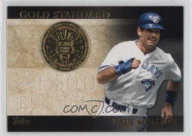 2012 Topps - Gold Standard #GS-38 - Paul Molitor