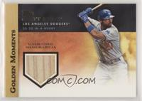Matt Kemp [EX to NM]