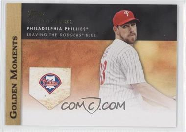 2012 Topps - Golden Moments Series Two #GM-17 - Cliff Lee