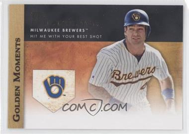 2012 Topps - Golden Moments Series Two #GM-8 - Paul Molitor