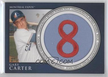2012 Topps - Manufactured Retired Number Patch #RN-GC - Gary Carter