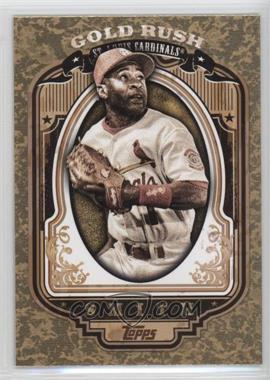 2012 Topps - Wrapper Redemption Gold Rush #95 - Ozzie Smith