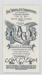 Shin-Soo-Choo.jpg?id=58940b39-c685-4a46-834e-fc51f01e08e8&size=original&side=back&.jpg