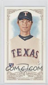 2012 Topps Allen & Ginter's - [Base] - Minis Allen & Ginter Back #4 - Yu Darvish