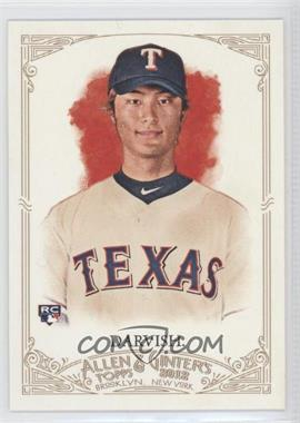 2012 Topps Allen & Ginter's - [Base] #4 - Yu Darvish