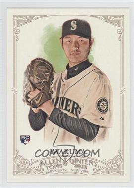 2012 Topps Allen & Ginter's - [Base] #53 - Hisashi Iwakuma