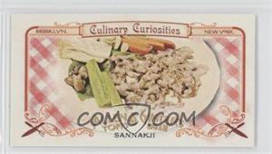 2012 Topps Allen & Ginter's - Culinary Curiosities Minis #CC8 - Sannakji