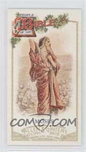 2012 Topps Allen & Ginter's - People of the Bible Minis #PB-2 - Moses