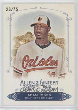 2012 Topps Allen & Ginter's - Rip Cards - Ripped #RC59 - Adam Jones /75