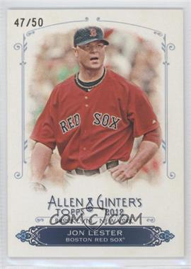 2012 Topps Allen & Ginter's - Rip Cards - Ripped #RC79 - Jon Lester /50