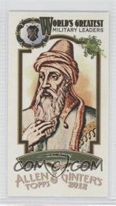 2012 Topps Allen & Ginter's - World's Greatest Military Leaders Minis #ML-13 - Saladin