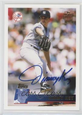 2012 Topps Archives - Fan Favorites - Certified Autograph [Autographed] #FFA-JKE - Jimmy Key