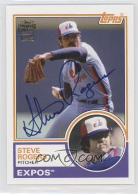 2012 Topps Archives - Fan Favorites - Certified Autograph [Autographed] #FFA-SR - Steve Rogers