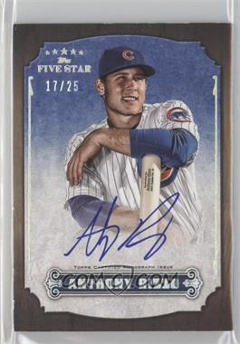 2012 Topps Five Star - Active Player Autographs - Rainbow #FSA-AR - Anthony Rizzo /25
