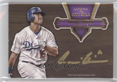 2012 Topps Five Star - Gold Signatures - Purple #FSSI-AE - Andre Ethier /10