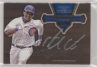 Starlin Castro [Noted] #/99