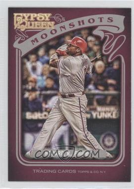 2012 Topps Gypsy Queen - Moonshots #MS-RH - Ryan Howard