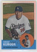 Hiroki Kuroda /563