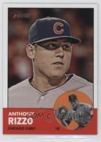 Anthony Rizzo (Base)