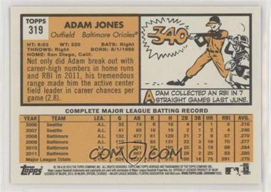 Adam-Jones-(Wal-Mart-Blue).jpg?id=9106a12e-4386-4eae-936a-500384df111e&size=original&side=back&.jpg