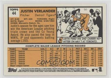 Justin-Verlander-(Target-Red).jpg?id=f818c7f0-d670-45fc-8c58-927488410a20&size=original&side=back&.jpg