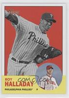 Roy Halladay (Image Swap)