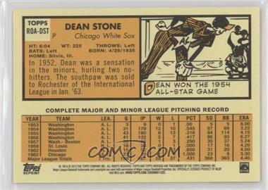 Dean-Stone.jpg?id=b2542bb3-8385-4a7b-b565-b753ea88c0e1&size=original&side=back&.jpg