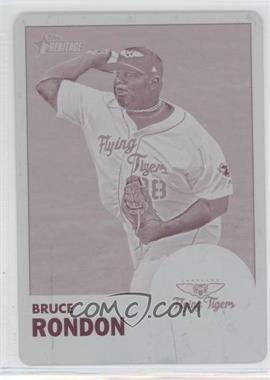 Bruce-Rondon.jpg?id=fb15b686-b4f7-43fa-8f69-99365130acdc&size=original&side=front&.jpg