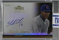Starlin Castro [Uncirculated] #/15