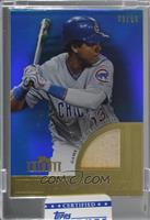 Starlin Castro [Uncirculated] #/50