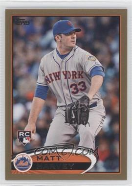 2012 Topps Update Series - [Base] - Gold #US23 - Matt Harvey /2012