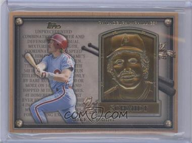 2012 Topps Update Series - Commemorative Gold Hall of Fame Plaques #HOF-MS - Mike Schmidt