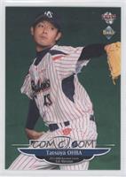 Tatsuya Ohba