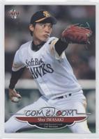 Sho Iwasaki