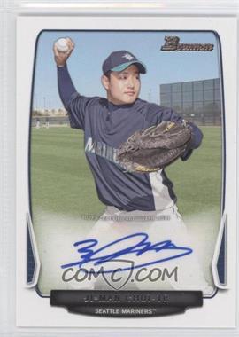 2013 Bowman - Prospect Autographs - Retail #BPA-JC - Ji-Man Choi