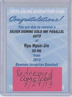 Hyun-jin Ryu /5 [Being Redeemed]