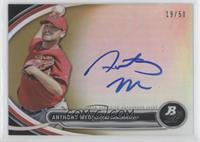 Anthony Meo /50