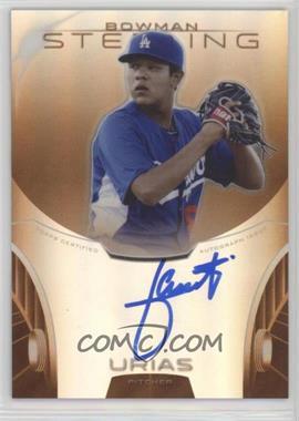 2013 Bowman Sterling - Prospect Certified Autographs - Orange Refractors #BSAP-JU - Julio Urias /75