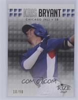 Kris Bryant /50 [Mint]