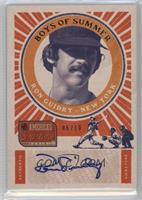 Ron Guidry /10