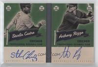 Anthony Rizzo, Starlin Castro /10