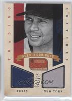 Alex Rodriguez #/125