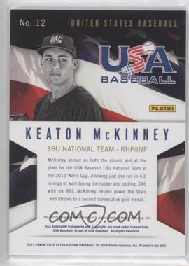 Keaton-McKinney.jpg?id=9e9a2ebd-2c1e-4c5a-b982-e3ea0da5526d&size=original&side=back&.jpg