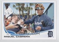 Miguel Cabrera (Crowd Interaction)