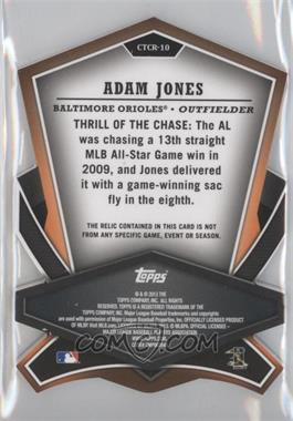 Adam-Jones.jpg?id=504ff826-d003-46db-b059-507463e4836a&size=original&side=back&.jpg