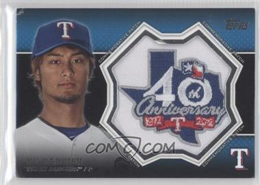 2013 Topps - Manufactured Commemorative Patch #CP-5 - Yu Darvish