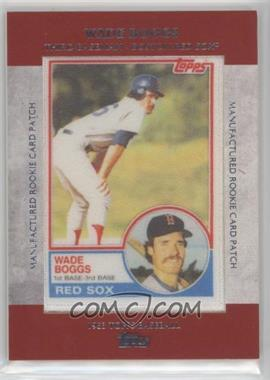 2013 Topps - Manufactured Rookie Card Patch #RCP-15 - Wade Boggs