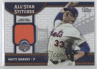 2013 Topps Chrome Update - All-Star Stitches #ASR-MH - Matt Harvey