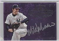 Mike Mussina /15
